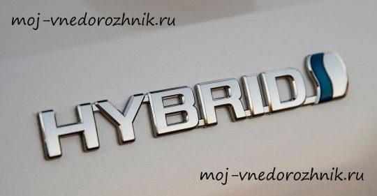 tojota-highlander-hybrid-2017-foto.jpg