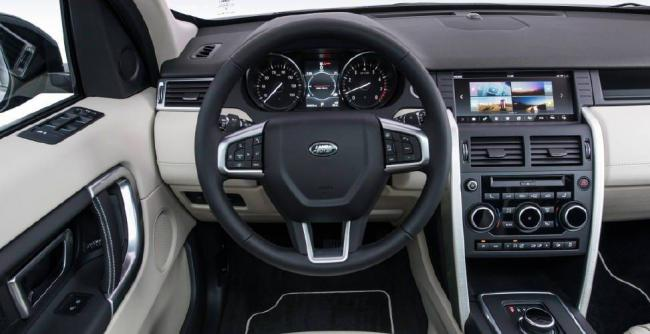 Land-Rover-Discovery-Sport-2017-3-973x500.jpg