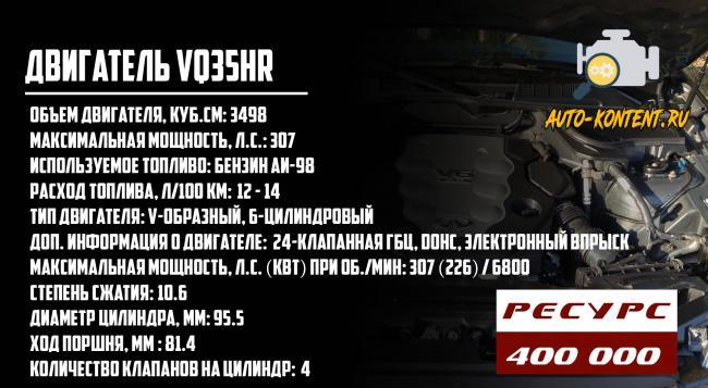 VQ35HR.jpg
