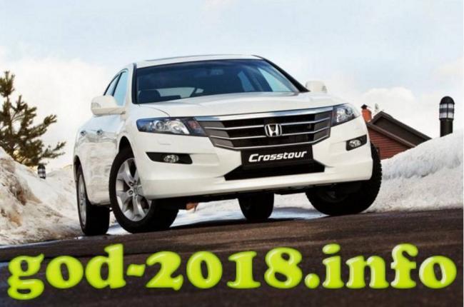 Honda-Crosstour-2018-24.jpg