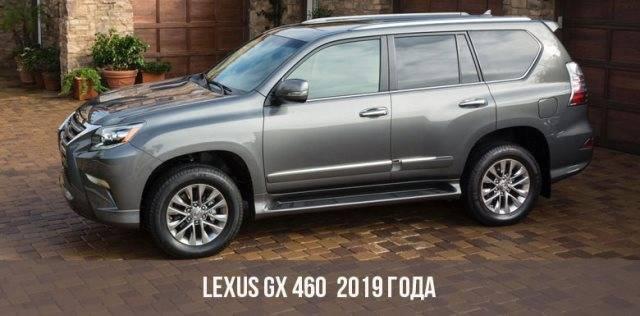 Lexus-GX.jpg