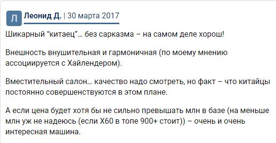 Bezyimyannyiy-1.png