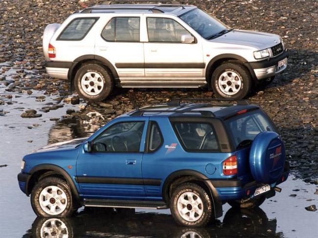 Opel-Frontera-8.jpg