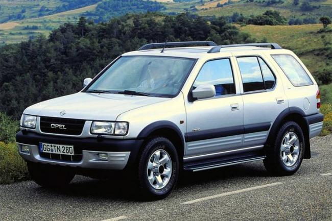 Opel-Frontera-2.jpg