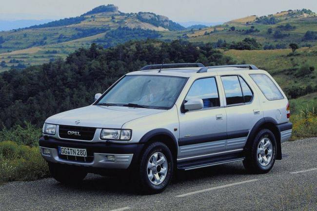 Opel-Frontera-2020-3.jpg