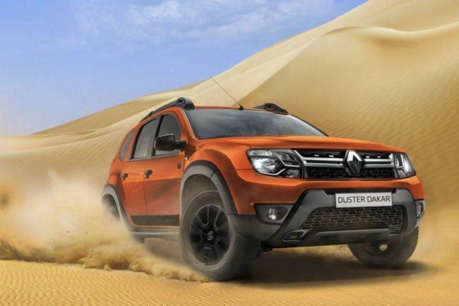 Renault-Duster-Dakar-2020-2.jpg