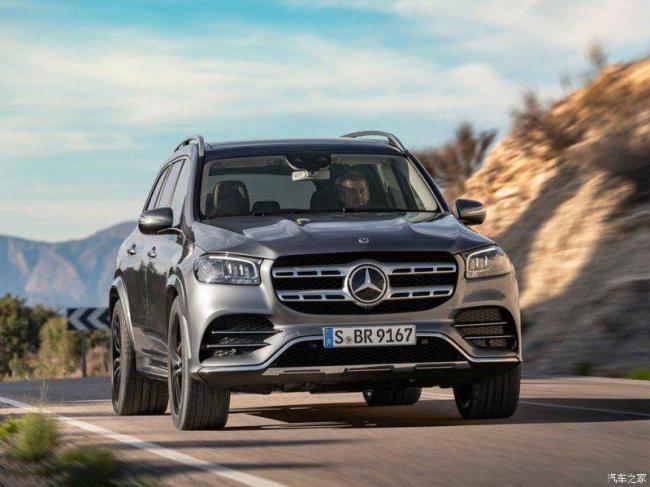 Mercedes-GLS-2020-2.jpg