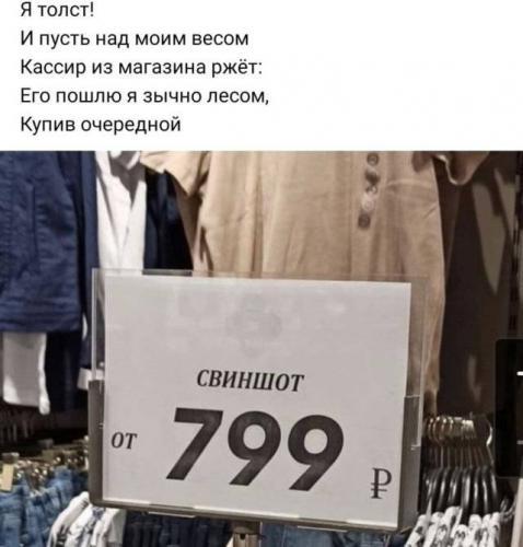 212198_1_nevsedoma_com_ua.jpg