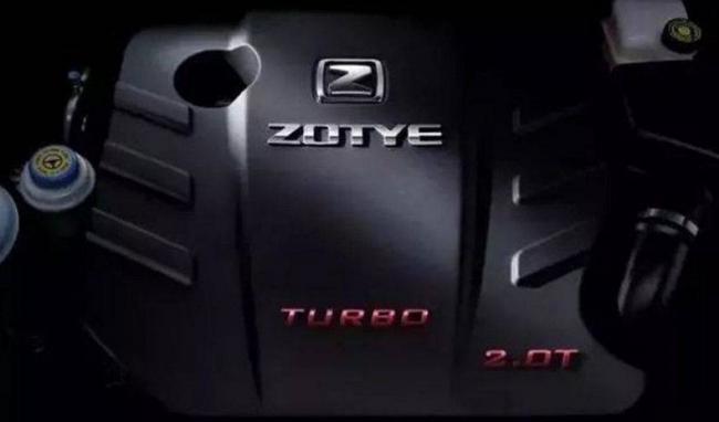 Zotye-T900-2020-5.jpg