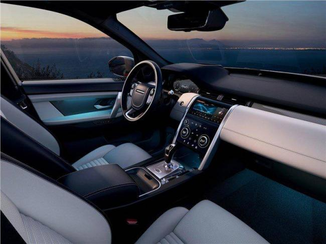 Land-Rover-Discovery-Sport-2020-9.jpg