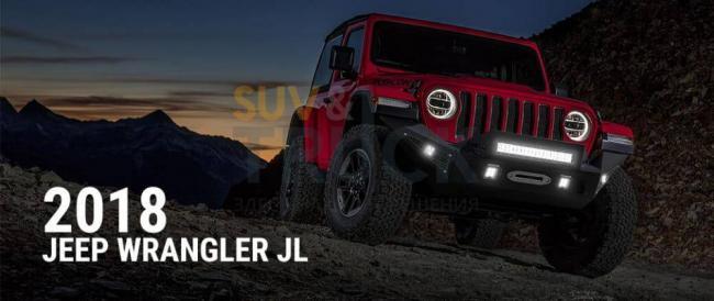 Cписок сертифицированных дополнительных опций для внедорожного тюнинга Jeep Wrangler JL
